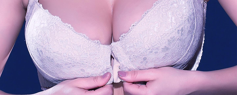 Best Front Closure Bras for Plus Size